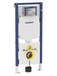 Inbouwreservoir Geberit Duofix UP720 Sigma Ruimtewinnend Frontbediening 8cm