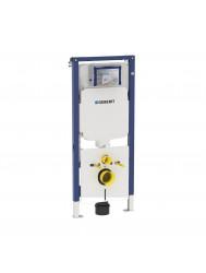 Inbouwreservoir Geberit Duofix Sigma Ruimtewinnend Frontbediening 8cm (UP720)
