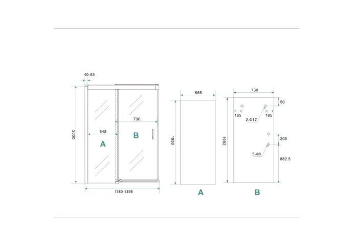 BWS Nisdeur Softclose 2.0 Douchedeur 140x200 cm 8mm Aluminium NANO Coating